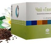 Foto в Красота и здоровье Товары для здоровья Состав: 6 сортов зелёного чая, листья киностемы в Кургане 1250