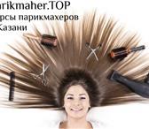Foto в Образование Курсы, тренинги, семинары Приглашаем желающих освоить новую профессию в Москве 9900