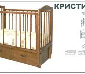 Фотография в Для детей Детская мебель Кристина (натуральное дерево)          цена в Казани 9850