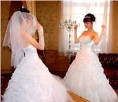 Свадебное Платье В Тамбове Купить