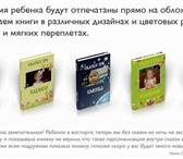 Foto в Для детей Детские игрушки Здравствуйте! Предлагаем вашему вниманию в Казани 1500