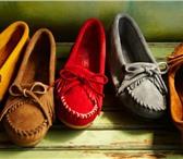 Foto в Одежда и обувь Женская обувь Женская и мужская обувь - мокасины, замшевые в Нижнем Новгороде 4000