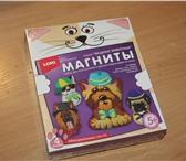 Foto в Для детей Детские игрушки Развивающие наборы, детям от 3 до 7 лет, в Ярославле 100