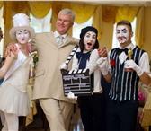 Изображение в Развлечения и досуг Организация праздников Мимы- Пантомима — вид сценического искусства, в Москве 3000