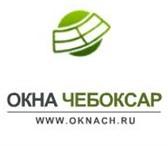 Foto в Прочее,  разное Разное Предлагаем широкий ассортимент жалюзей, штор в Москве 100