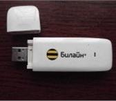 Фотография в Компьютеры Сетевое оборудование Продам USB-моден MF625 в Красноярске 300