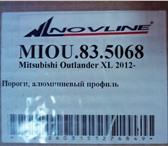 Foto в Авторынок Тюнинг Пороги модельныеАртикул: MIOU.83.5068Производитель: в Москве 9000