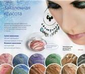 Изображение в Красота и здоровье Косметика Новая компания «ТианДе» предлагает сотрудничество в Энгельсе 0