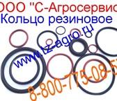 Foto в Авторынок Диагностическое оборудование Резиновые кольца круглого сечения оптом и в Краснодаре 2