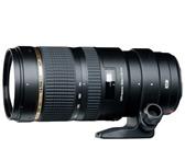 Фото в Электроника и техника Фотокамеры и фото техника Продаётся объектив Tamron SP 70-200mm F/2.8 в Краснодаре 61000