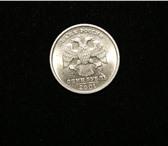 Изображение в Хобби и увлечения Коллекционирование Продам редкую юбилейную монету 1руб. 10 лет в Сыктывкаре 8500