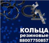 Фото в Авторынок Разное Отличного качества кольцо резиновое вы можете в Омске 15