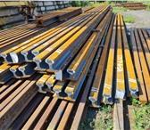 Фотография в Строительство и ремонт Строительные материалы Рельсы типа КР120 изготовлены по ГОСТ Р 53866-2010, в Казани 125900