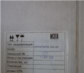 Изображение в Прочее,  разное Разное Продам с хранения регулятор микропроцессорный в Липецке 5000