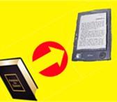 Изображение в Хобби и увлечения Книги Издадим книгу ваших стихов, прозы или мемуаров в Москве 10