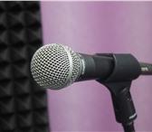 Фотография в Образование Школы Наша студия музыкального развития предлагает в Краснодаре 0