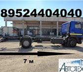 Фотография в Авторынок Автосервис, ремонт Удлиняем а/м такие как Газон, Газ 3307, Газ в Самаре 1