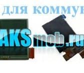 Изображение в Компьютеры КПК и коммуникаторы Дисплеи для КПК        Дисплей Acer      в Владикавказе 0