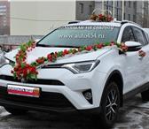Foto в Авторынок Авто на заказ Прокат автомобилей на свадьбу недорого.Новая в Челябинске 700