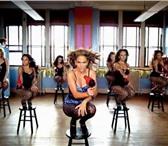 Foto в Образование Школы Хочешь заниматься танцами?  Студия Танцев в Новороссийске 0