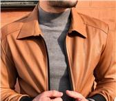 Фотография в Одежда и обувь Мужская одежда Прекрасная стильная куртка дизайн которой в Москве 2500