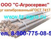 Foto в Авторынок Автозапчасти Промышленная компания Сталлерпром , прямой в Москве 11