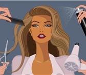 Фото в Красота и здоровье Салоны красоты Здравствуйте!Я предлагаю услуги парикмахера в Владивостоке 0
