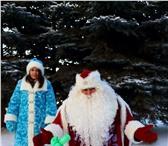 Фотография в Развлечения и досуг Организация праздников Позвоните нам и пригласите Деда Мороза на в Екатеринбурге 1500