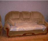 Фотография в Мебель и интерьер Мягкая мебель диван и 2 кресла ,б/у в Астрахани 12000