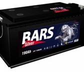 Фотография в Авторынок Аккумуляторы продаю аккумуляторы на камаз Барс Сильвер в Набережных Челнах 5385