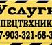 Foto в Авторынок Авто на заказ Автокран. Аренда автокрана отечественного в Астрахани 0