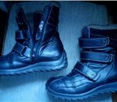 Фотография в Одежда и обувь Детская обувь Ботинки зимние детские - Багира,  натуральная в Перми 1000