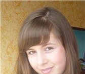 Фотография в Работа Работа на лето Здравствуйте. Мне 16 лет, ищу работу на июнь, в Ставрополе 9000