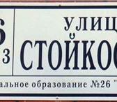 Foto в Одежда и обувь Пошив, ремонт одежды Ателье по Ремонту и Пошиву Одежды, Штор и в Санкт-Петербурге 100