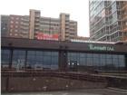 Изображение в Недвижимость Аренда нежилых помещений Сдам помещение в самом центре Свердловского в Иркутске 300