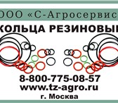 Foto в Авторынок Автозапчасти Кольцо резиновое вы всегда можете купить в Костроме 2
