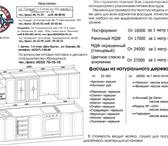 Фото в Мебель и интерьер Кухонная мебель Мебель кухни на заказ от итальянской классики в Владивостоке 10000