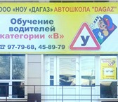 Фото в Образование Школы Обучение водителей с любым уровнем подготовки.Ускоренное в Оренбурге 23500