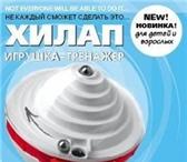 Изображение в Для детей Детские игрушки Подарки для детей в Новокузнецке. Подбор в Новокузнецке 299