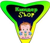 Фотография в Для детей Детская одежда Одежда для детей от таких известных марок в Петрозаводске 100