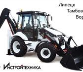 Изображение в Авторынок Экскаватор-погрузчик Описание, технические характеристики: Двигатель в Липецке 3100000