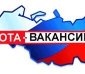 Фотография в Работа Разное Автоматическая Система Размещения Вакансий в Москве 2700