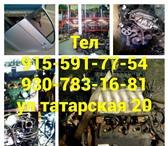 Изображение в Авторынок Автозапчасти Запчасти б/у КОНТРАКТНЫЕ и НОВЫЕ на иномарки,кузовные в Рязани 10