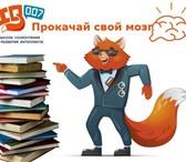Фотография в Образование Преподаватели, учителя и воспитатели От того, как читают дети на прямую зависит в Москве 0