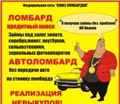 Кредит на бу авто в севастополя