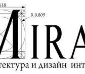 Foto в Строительство и ремонт Дизайн интерьера Мастерская архитектуры и дизайна интерьера.От в Елабуга 400