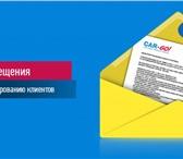 Фото в Авторынок Транспорт, грузоперевозки Новая услуга по информированию о статусах в Нижнем Новгороде 180