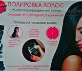 Foto в Красота и здоровье Косметические услуги полировка волос,серицирование,кератиновое в Нижнем Тагиле 500