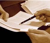 Foto в Образование Иностранные языки Выполняю письменные переводы с английского в Новосибирске 130