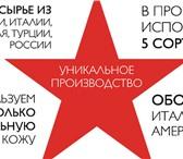 Foto в Для детей Детская обувь Компания Футмастер является одним из передовых в Москве 0